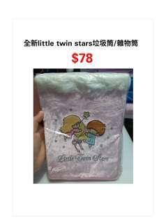全新little twin stars 垃圾筒 雜物筒