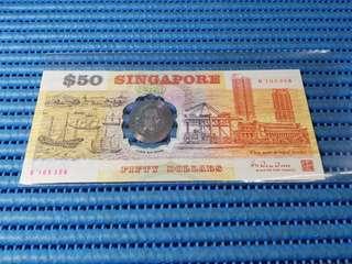 1990 Singapore 25th Anniversary SG25 $50 Commemorative Note B 105358