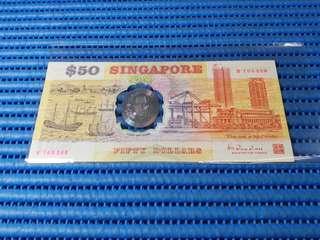 1990 Singapore 25th Anniversary SG25 $50 Commemorative Note B 105360
