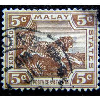 1915年英屬馬來聯邦南洋虎5仙郵票(蓋銷香港郵戳)