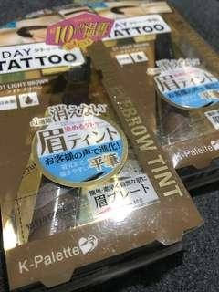 BEST SELLER From JAPAN!!! K-PALETTE EYEBROW TINT