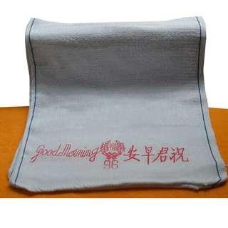 (BN) 96 Good Morning 96 合字祝君早安 Towel (Brand New)