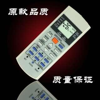 Universal remote control for Panasonic aircon (A75C3298 2821 2823 2835 2988 3058 3155)