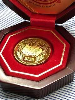 Zodiac Gold Coin (999 Gold) - Piggy ❤️❤️