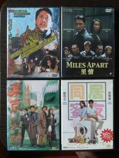 華語電影DVD Movie Package - $65 for 4