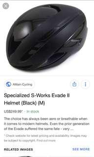 Specialized Evade II All Black
