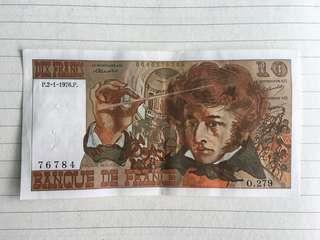 France 🇫🇷 banknote