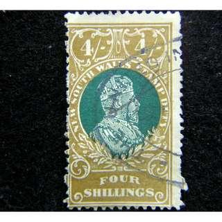 1905年英屬,新南威爾斯(British New South Wales)英皇愛德華七世像4銀先令(Silver Shillings)印花稅票(高面值, 少見, 澳洲聯邦統一前)