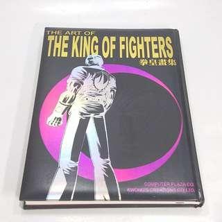 拳皇畫集  THE KING OF FIGHTERS
