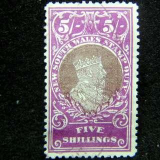 1905年英屬,新南威爾斯(British New South Wales)英皇愛德華七世像5先令(Silver Shillings)印花稅票(高面值, 錯體, 澳洲聯邦統一前)