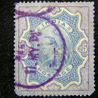 1900年英屬印度(British India)英女皇維多利亞老年像5銀盧比(Silver Rupee)郵票(高面值)