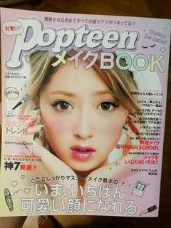 Popteen 教化妝 日本書 雜誌