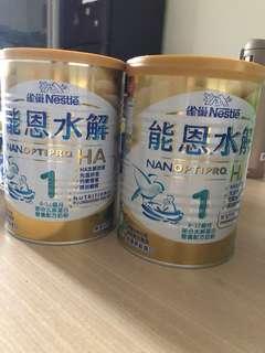 能恩水解奶粉1(400g)