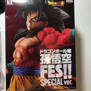 Super Saiyan 4 Son Gokou FES!! Special Ver.