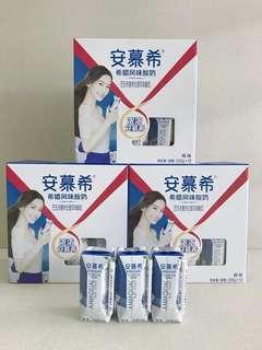 Ambrosial yogurt (安幕希)
