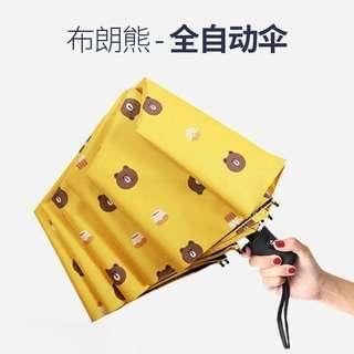 🚚 布朗熊黑膠傘
