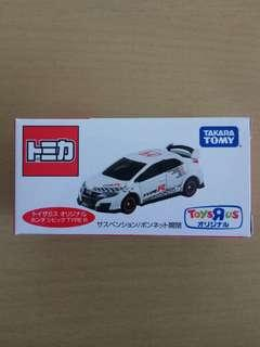Tomica honda civic type r toys r us edition