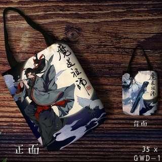 [PO]魔道祖师tote bag