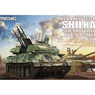 Meng Shilka ZSU-23-4 1/35