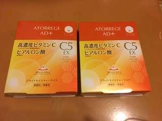 ATORREGE C5EX mask (2盒)