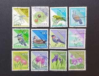 Japan vintage 1992-1994 stamps Definitive series 12v