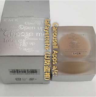 順豐到付 RMK Creamy Foundation N - 104 有not for sale 字樣(原價$480)