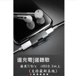 🚚 (全新)蘋果轉接可邊充邊通話神器