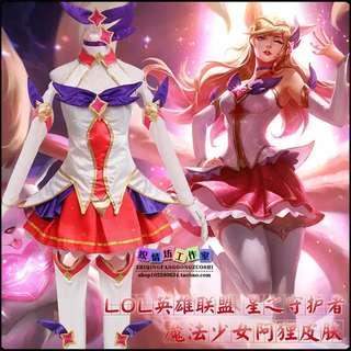 URGENT CLEARANCE Ahri Star Guardian League Of Legends  Cosplay