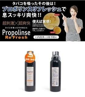 🚚 🇯🇵日本代購🇯🇵 【Propolinse勁涼黑哈煙專用蜂膠漱口水600ml】