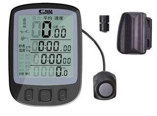 🚚 Bicycle Speedometer