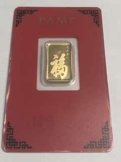 Gold Bar, PAMP Suisse Fortune Series 5g Pure Gold 999
