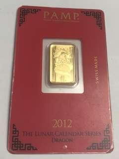 Dragon Gold Bar, PAMP Suisse Limited Edition 5g Pure 999.99