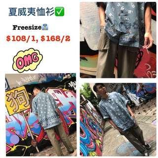 男士恤衫 $108/件 $168/2件