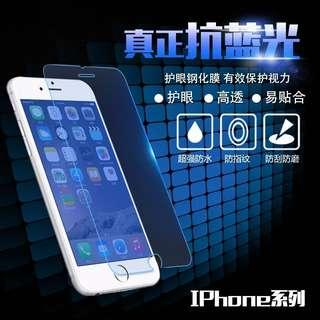 防藍光鋼化手機玻璃膜 Iphone7/8/Plus/X