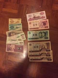 中國人民銀行舊紙幣