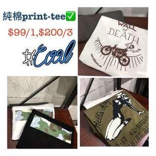 韓式男裝T恤 $99/件 $200/3件