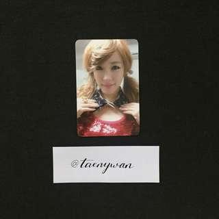 Tiffany Twinkle A PC