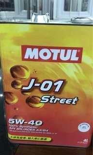 日本版 Motul 5W30 5w40
