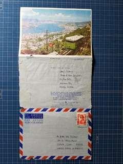 1972山頂纜車及維港景圖案實寄美國郵簡