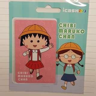 🚚 全新未使用 櫻桃小丸子 icash2.0 卡片
