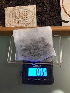 普洱茶:2005 年 易武同興號圓餅茶 (生茶)10 包@每包 8 克裝;如相片所示