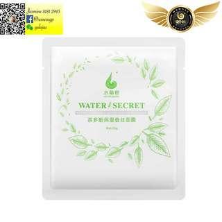 WOWO Water Secret Facial Mask (5pcs)  
