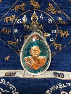 Thai amulet LP pong metta baramee 2557
