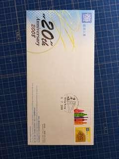 2008紐約人壽20週年紀念封