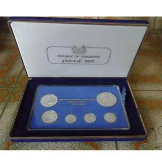 1981 Singapore Silver Proof Coin Set