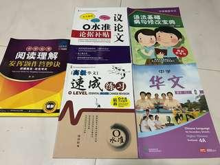 Chinese O Level Assessment Books