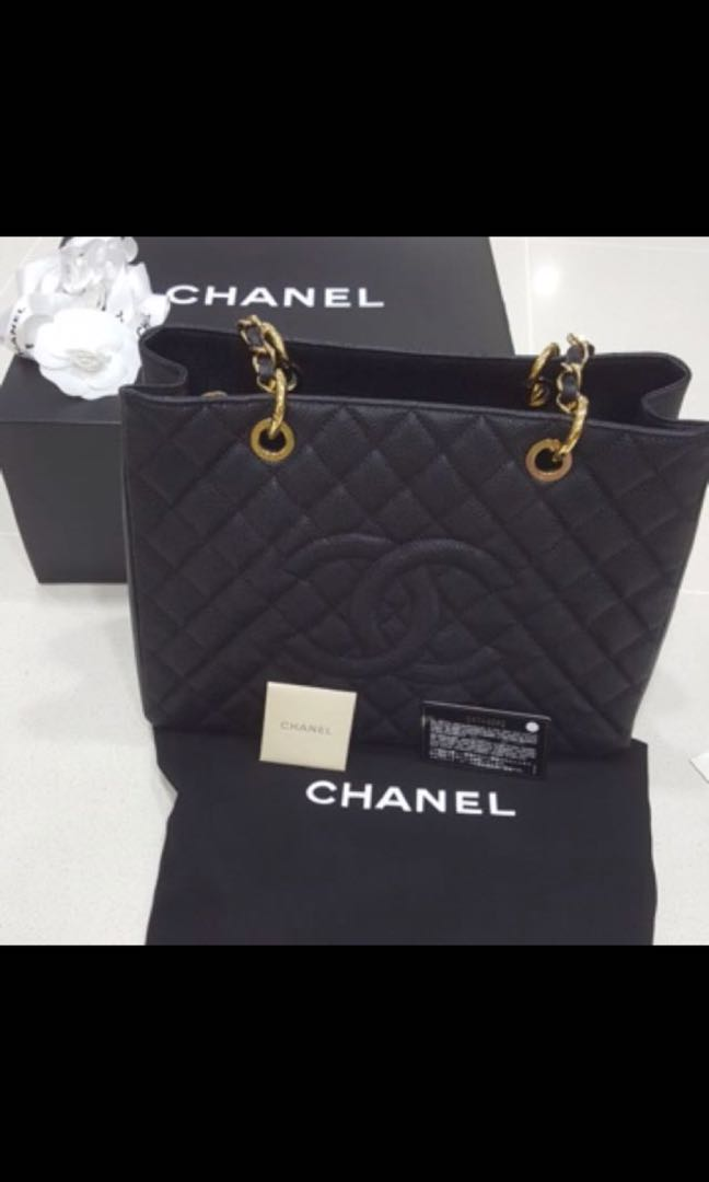 050d641d50ff 👜 Brand New Chanel Grand Shopping Tote