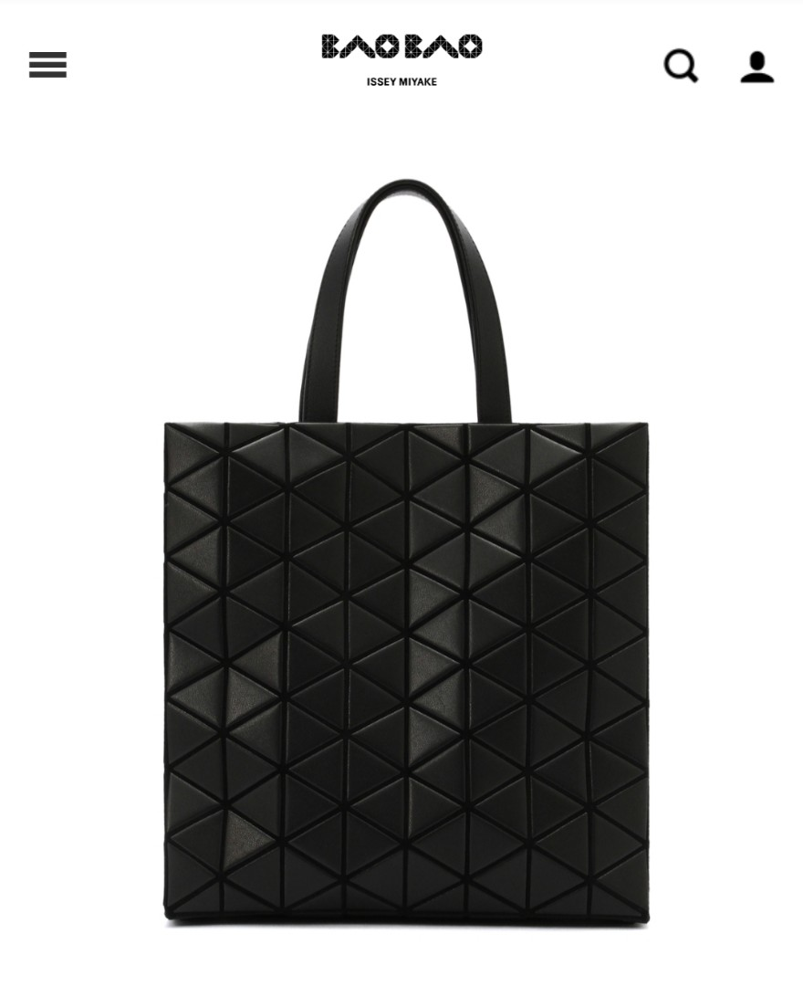 51c8e317e3 Authentic Issey Miyake Bao Bao Brick Bag in Matt Black