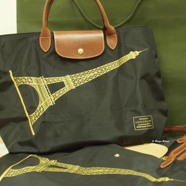 350ed26a23 Authentic Longchamp Limited Edition Eiffel Tower Le Pliage bag ...