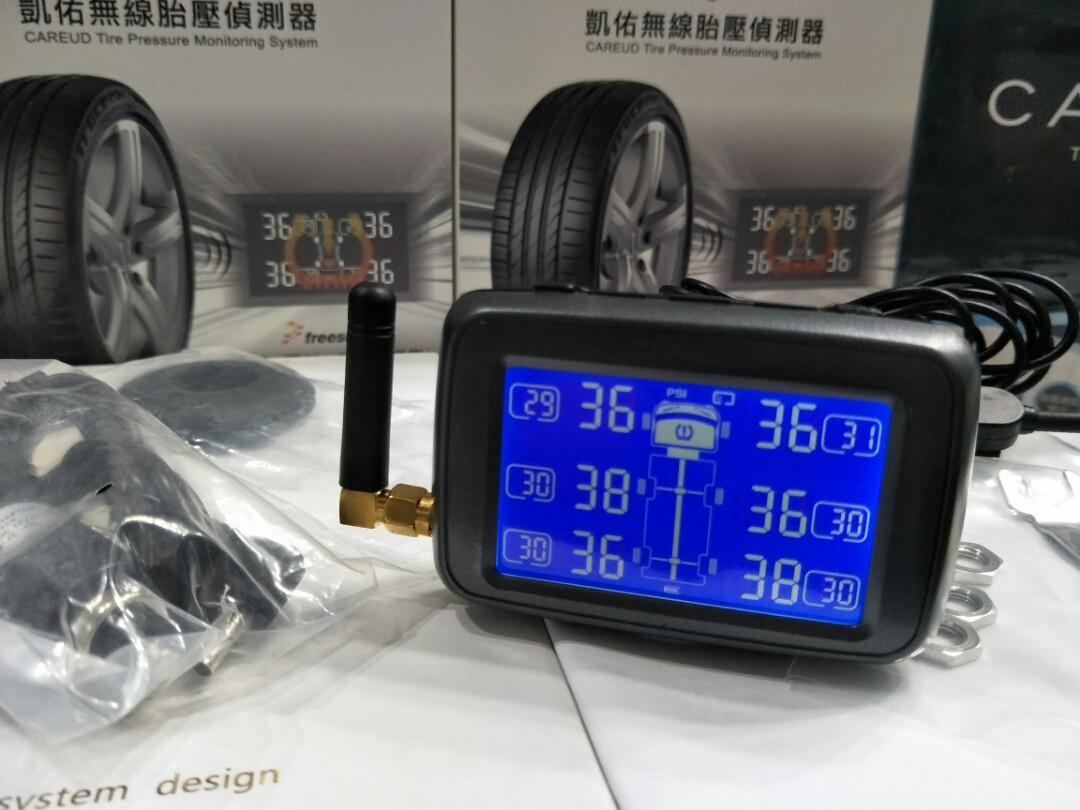 CAREUD TK5600 無線胎壓偵測器 6輪貨車專用